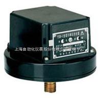上海自动化仪表四厂电感微压力变送器YSG-03