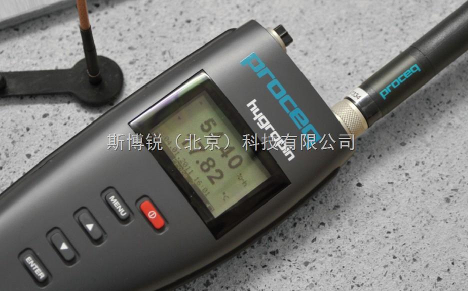 混凝土湿度检测仪