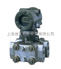 EJA440A横河高静压压力变送器
