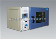 郑州干热灭菌箱生产厂家