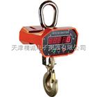 天津pt5吨客户端手机版秤