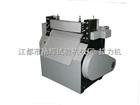 橡胶剪切机/橡塑剪切机