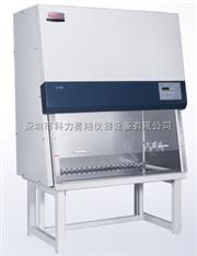 深圳 海爾生物安全柜大全 HR40-IIA2