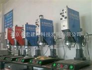 塑料保温瓶焊接机,塑料保温瓶超声波焊接机
