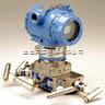 3051H高温型压力变送器