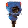 供应 DX133压力变送器