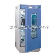 MJ-250-ⅡMJ-250-Ⅱ霉菌培养箱优惠价