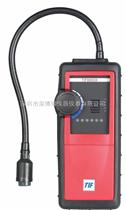 TIF8800X可燃氣體檢漏儀TIF8800X