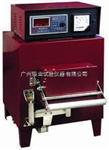 马弗炉 箱式电炉 箱式电阻炉 4-10
