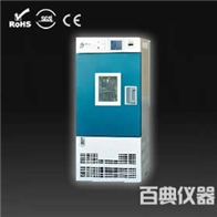 GDJ-2010A高低温交变试验箱生产厂家