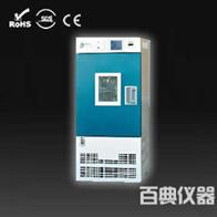 GDHS-2025C高低温湿热实验箱生产厂家