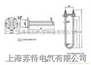 SRY6 -8带护套管型管状电加热元件
