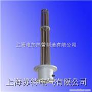 SRY4普通型管状电加热元件