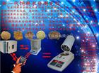SFY-6颗粒饲料水份怎么控制,快速水分测定仪能检测吗