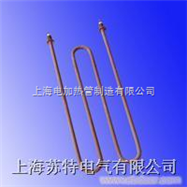 SRXY型SRJ型管状电加热器