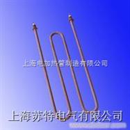 SRXY型SRJ型管状电加热组件