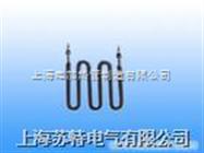 SRJ型SRXY型管状电加热组件