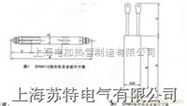 STSRM型管状电加热器