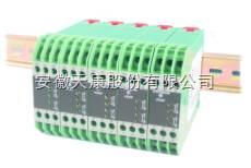 SWP20系列电压/电流转换模块供应
