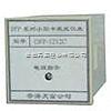 DBW系列温度变送器 供应