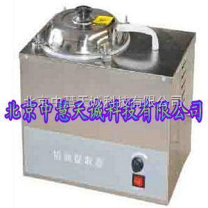精油提取器/蒸馏水器 型号:JYH27029