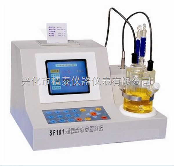 卡式水分仪 微量水分仪,卡尔费休水分仪