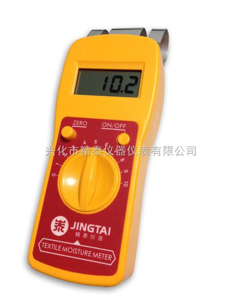 纺织原料水分仪(回潮率测量仪),纺织原料检测仪