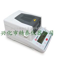JT-K6食品中水分的测定用什么仪器,谷物水分检测仪