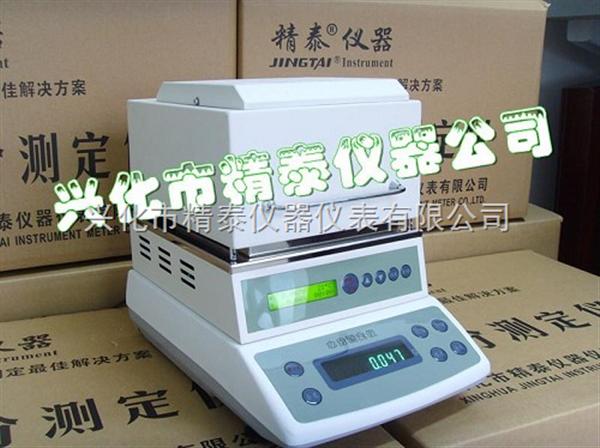 塑胶颗粒水分测定仪 塑料颗粒水分测定仪,塑胶颗粒水分仪