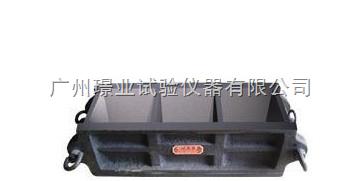 100×100×100三联混凝土抗压铁试模