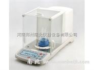 ESJ120-4B电子天平生产厂家