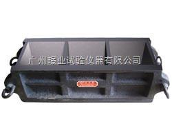 70.7×70.7×70.7三联试模 砂浆试模