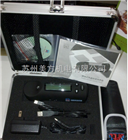 HP-2132HP-2132苏州汉普色差仪︳塑胶专用色差仪