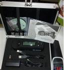 HP-2132HP-2132苏州汉普色差仪︳塑胶色差仪