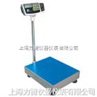 贵州高精度电子秤生产厂家