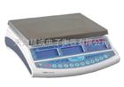 天津卖电子pt3公斤电子pt