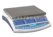 天津卖电子桌秤3公斤电子桌秤