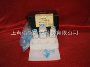 鱼降钙素(CT) ELISA试剂盒