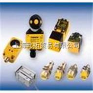 -BS18-DL-CP6X-H1141,進口經銷TURCK光電開關