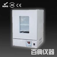 DNP-9022电热恒温培养箱生产厂家