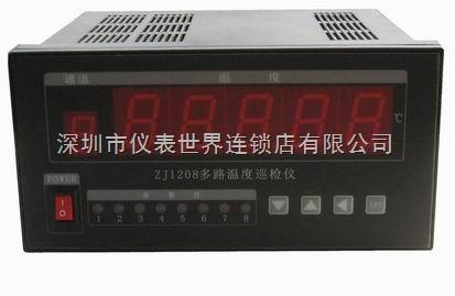 xmd-122型号温度巡检仪接线图