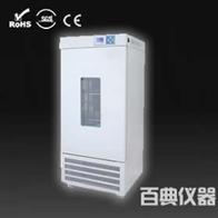 SHP-150生化培养箱生产厂家