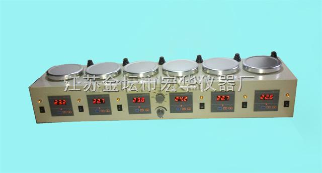 六联数显恒温磁力搅拌器