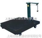 上海单标尺地上衡厂家直销