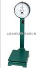 合肥度盘指针机械台秤规格,型号