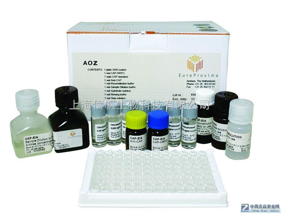 Pharmacia產品目錄表