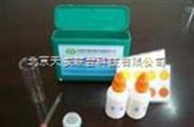 PH(Ⅰ)快速检测试剂盒分析盒