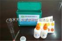 PH(Ⅱ)快速检测试剂盒分析盒