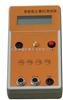 HSU -ECG卫星定位土壤电导率温度水分速测仪/手持式卫星定位土壤含量测试仪