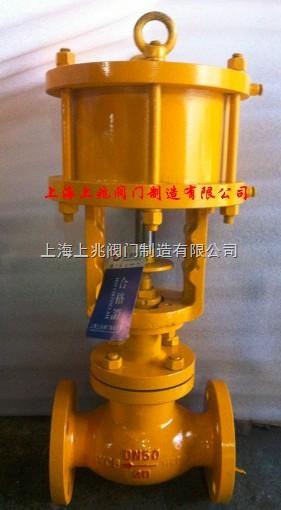 气动式程控截止阀J641H,液化气氨气截止阀